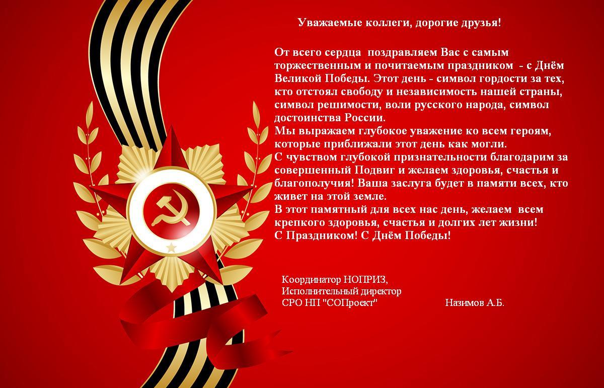 тату зодиаком поздравления с 9 мая официальные коллегам открытки этих снимках стали